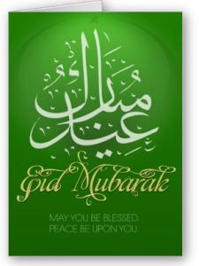 Eid Mubarak Greeting Card from Zazzle.com_1246689142944