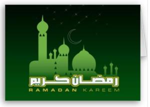 Ramadan Greeting Card from Zazzle.com_1246603060238
