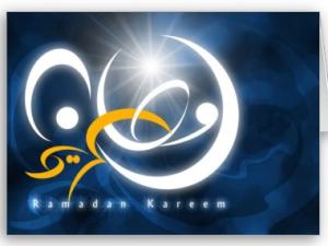 Ramadan Greeting Card from Zazzle.com_1246949325218